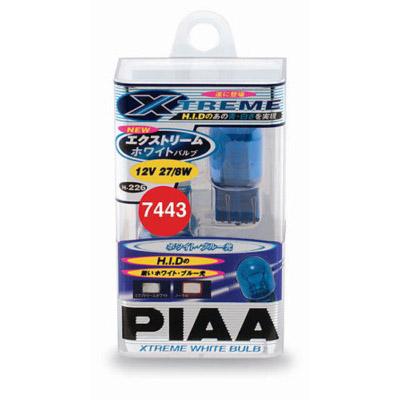 PIAA Xtreme White 7443 Bulbs - RSX 02-06