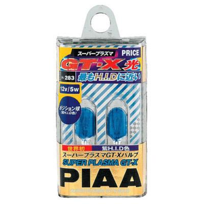 PIAA Super Plasma Wedge Bulbs - RSX 02-06