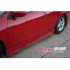 Bay Speed Aero BD2 Style Side Skirts - RSX 02-06