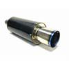 HKS Carbon Titanium Muffler