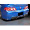 AIT Racing I-spec 2 Style Rear Bumper - RSX 2005-2007