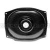 Password JDM Dry Carbon Fiber Fuel Pump Cover - DC5 02-06 RSX