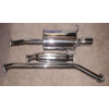 Invidia Q300 Cat-Back Exhaust System - RSX Type S 02-06