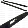 Seibon Carbon Fiber Side Skirts TR Style - Acura RSX 02-04