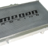 Megan Racing Radiator - RSX 02-06 (MT ONLY)