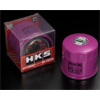 HKS Performance Oil Filter - RSX 02-06