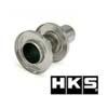 HKS Inner Muffler Silencer - 96mm