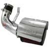 Injen Polished Short Ram Intake 2002-2006 Acura RSX Base (CARB 02-04 Only)