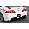 Ings+1 N-Spec FRP Rear Bumper - RSX 05-06