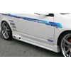 Ings+1 N-Spec Hybrid Side Skirts - RSX 05-06