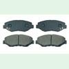 Acura OEM Rear Brake Pad Set - 02-06 RSX
