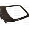 Seibon Carbon Fiber Trunk Lid OEM Style - Acura RSX