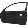 Seibon Carbon Fiber Doors - Acura RSX
